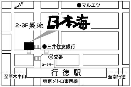 寿司 築地日本海 行徳駅前店店舗地図ご案内