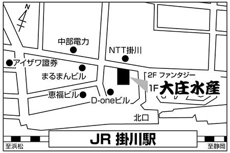 大庄水産 掛川店店舗地図ご案内