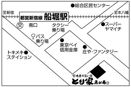 とり家ゑび寿(えびす) 船堀店店舗地図ご案内