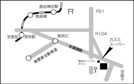 庄や 鹿嶋パークホテル店店舗地図ご案内