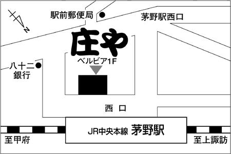 庄や 茅野駅前店店舗地図ご案内