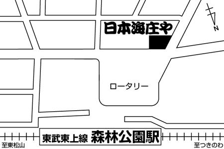 日本海庄や 森林公園店店舗地図ご案内