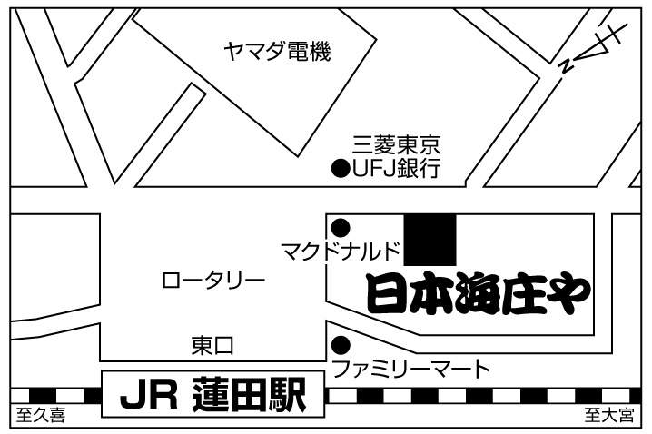 日本海庄や 蓮田東口店店舗地図ご案内
