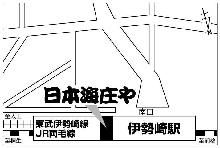 日本海庄や 伊勢崎駅中店店舗地図ご案内