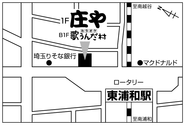 庄や 東浦和店店舗地図ご案内