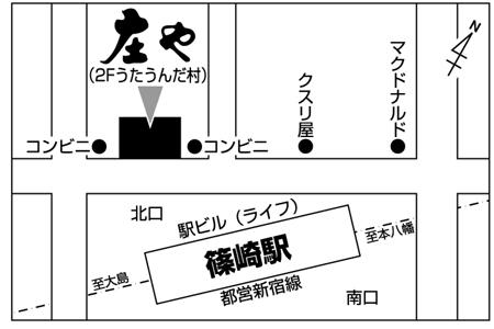 庄や 篠崎店店舗地図ご案内