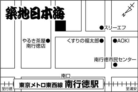 築地日本海 南行徳店店舗地図ご案内
