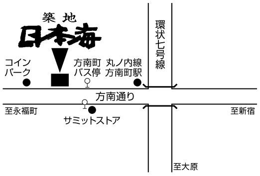 築地日本海 方南町店店舗地図ご案内