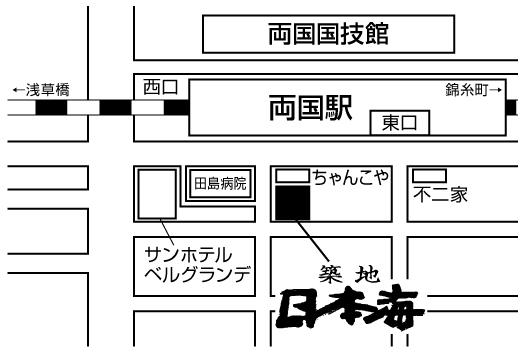 築地日本海 両国店店舗地図ご案内
