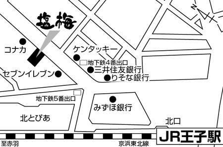 東京酒BAL 塩梅 王子店店舗地図ご案内