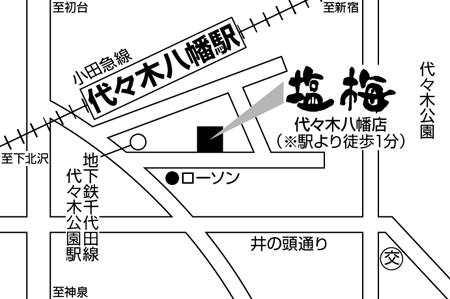 東京酒BAL 塩梅 代々木八幡店店舗地図ご案内