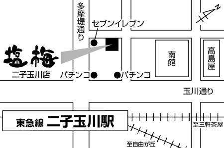 東京酒BAL 塩梅 二子玉川店店舗地図ご案内
