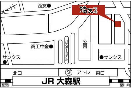 満天酒場 大森店店舗地図ご案内