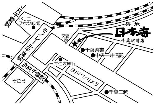 寿司 築地日本海 千葉駅前店店舗地図ご案内
