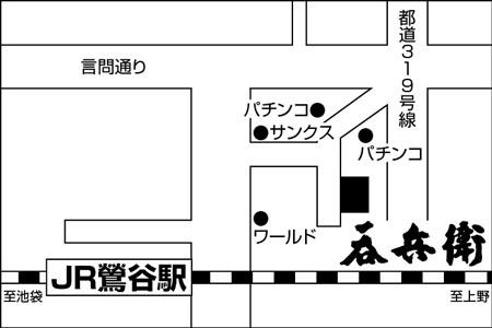 呑兵衛 鶯谷店店舗地図ご案内