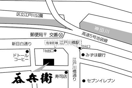 呑兵衛 江戸川橋店店舗地図ご案内