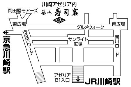 築地寿司岩 川崎アゼリア店店舗地図ご案内