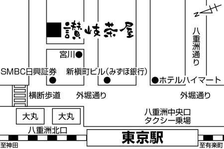 讃岐茶屋 八重洲店店舗地図ご案内