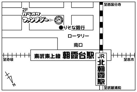 カラオケ歌うんだ村 朝霞台南口店店舗地図ご案内