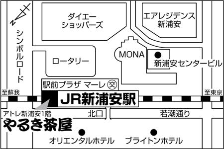 やるき茶屋 アトレ新浦安店店舗地図ご案内