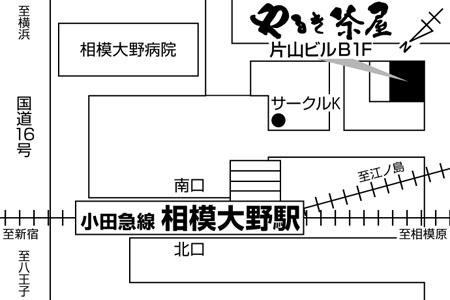 やるき茶屋 相模大野南口店店舗地図ご案内