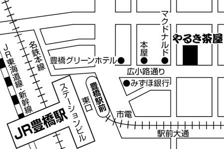 やるき茶屋 豊橋広小路店店舗地図ご案内