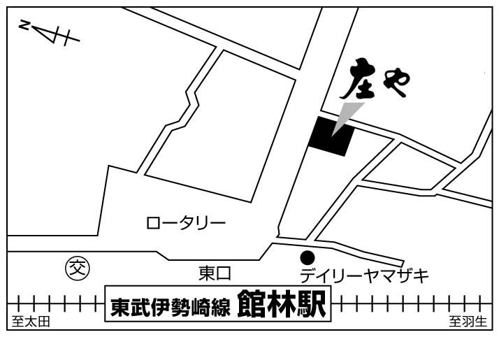 やるき茶屋 館林店店舗地図ご案内