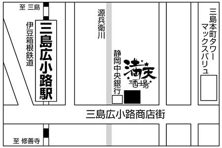 満天酒場 三島広小路店店舗地図ご案内