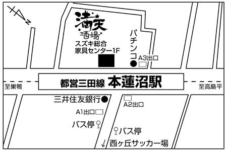 満天酒場 本蓮沼店店舗地図ご案内
