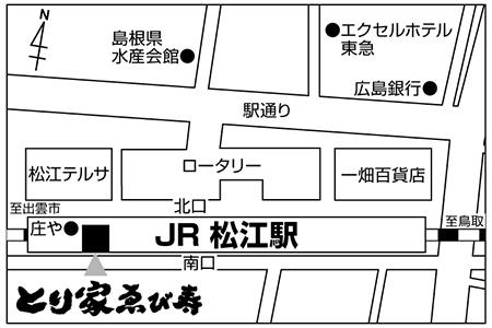 とり家ゑび寿(えびす) シャミネ松江店店舗地図ご案内