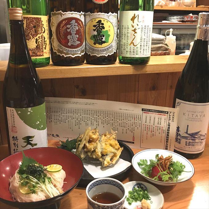 【東京酒BAL 塩梅 神楽坂店】